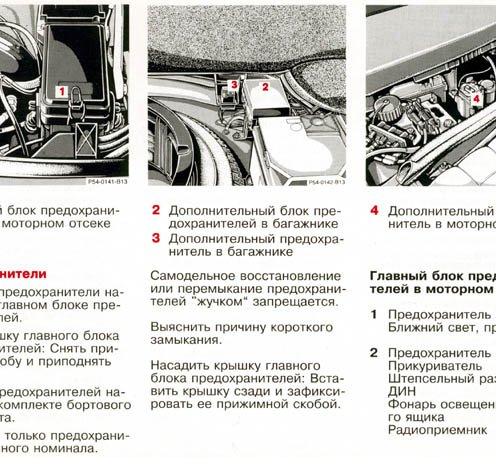 W202.  Пристрій, обслуговування та ремонт.  |  Форум офіційного